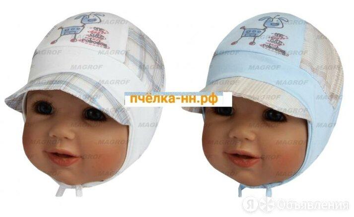 Кепка детская МЛ-2044 по цене 395₽ - Головные уборы, фото 0