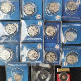 Жетоны, медали и значки - Коллекция памятных медалей Чемпионата мира по футболу FIFA 2018 г., 0