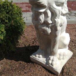 Садовые фигуры и цветочницы - Скульптура Лев, 0