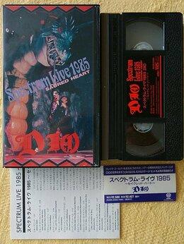 Музыкальные CD и аудиокассеты - DIO - Sacred Heart - Spectrum Live 1985 VHS Made…, 0