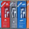 Наушники проводные с микрофоном по цене 90₽ - Наушники и Bluetooth-гарнитуры, фото 0