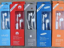 Наушники и Bluetooth-гарнитуры - Наушники проводные с микрофоном, 0