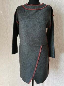 Костюмы - Тёплый костюм с юбкой, 0