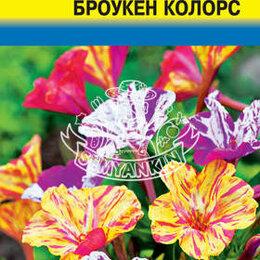 Марки - Мирабилис Броукен колорс УУД, 0