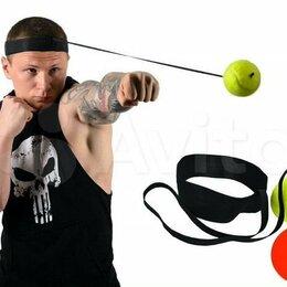 Фитболы и медболы - Боевой мяч на резинке Файт-Болл 88 грамм, 0
