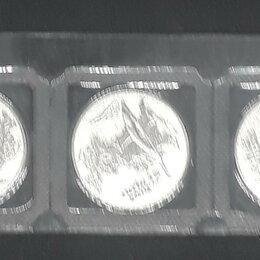 """Монеты - Набор монет """"Сочи. Карты и факел"""" 5 штук, 0"""