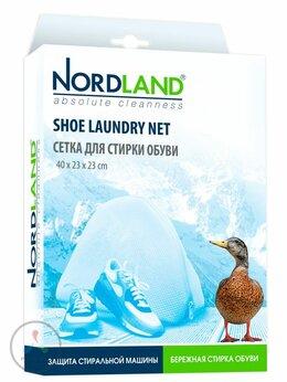 Косметика и чистящие средства - Мешок-сетка NORDLAND для стирки обуви, 40х23х23…, 0