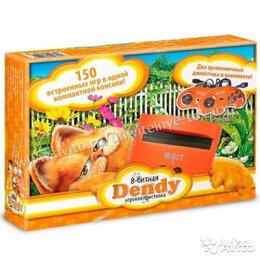 Ретро-консоли и электронные игры - Приставка Денди Dendy Garfield 150-in-1, гарантия, 0