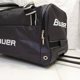 Аксессуары - Баул Хоккейный на колесах спортивная сумка. Доставка, 0