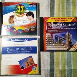 Игры для приставок и ПК - Компьютерные учебные диски, 0