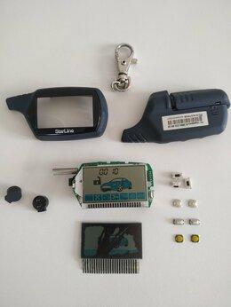 Система безопасности  - Ремонт брелков сигнализации.  , 0