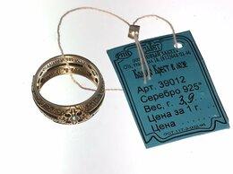 Кольца и перстни - Кольцо Крест в Лозе, 0