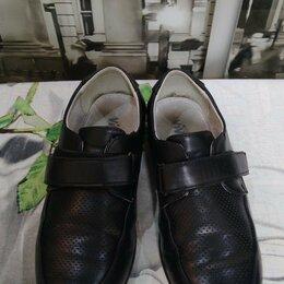 Ботинки - Ботинки школьные для мальчика, р.35, 0