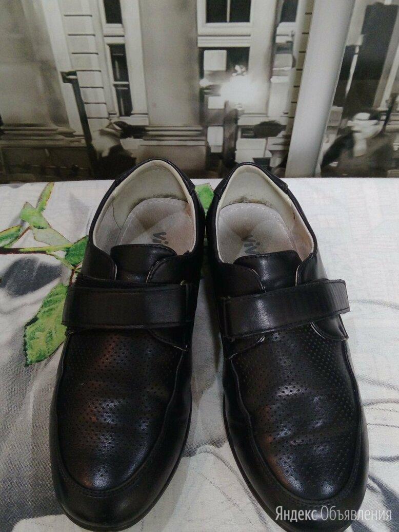Ботинки школьные для мальчика, р.35 по цене 350₽ - Ботинки, фото 0