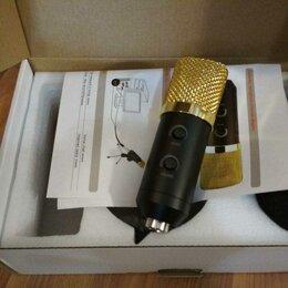 Микрофоны - Новый микрофон mk-f100tl в коробке, 0