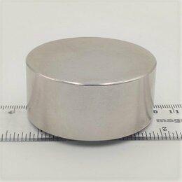 Магниты - неодимовый магнит 55х25, 0