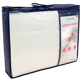 Одеяла - Одеяло Askona Simple (205х172), 0