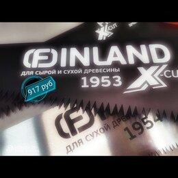 Пилы, ножовки, лобзики -  Ножевка по дереву Finland, 0
