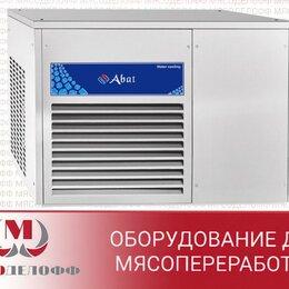 Прочее оборудование - Льдогенератор ЛГ-250Ч-01 (водяное охлаждение) Abat  , 0