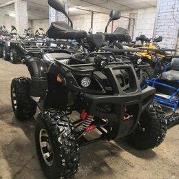 Мототехника и электровелосипеды - Квадроцикл Yamaha Grizzly 250, 0
