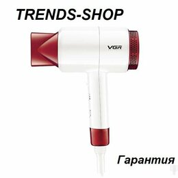Фены и фен-щётки - Фен для сушки и укладки волос VGR V-405, 0