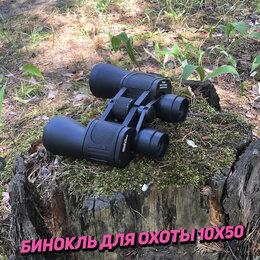 Бинокли и зрительные трубы - Оптический Бинокль для наблюдения , 0