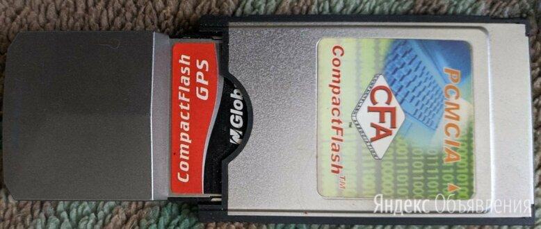 GPS приёмник GlobalSat BC-337 (Compact Flash)+ PCMCIA переходник по цене 500₽ - GPS-трекеры, фото 0