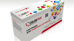 Картриджи - Картридж Colortek Xerox 106R02773 3020/3025, 0