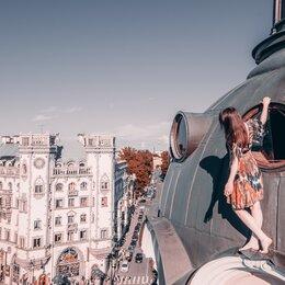 Экскурсии и туристические услуги - Экскурсии, прогулки, фотосессии, свидания на крыше, 0