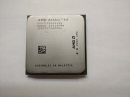 Процессоры (CPU) - Процессор AMD Athlon 64 3200, Socket 939, 0