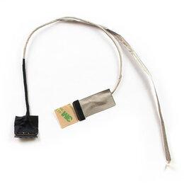 Аксессуары и запчасти для ноутбуков - Шлейф матрицы 40 pin для ноутбука HP Pavilion…, 0