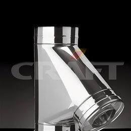 Аксессуары и запчасти - Сэндвич-тройник 135° (316/0,8/304/0,5) Ф115х200 Craft, 0