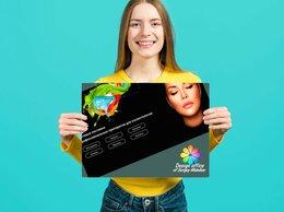 IT, интернет и реклама - Сделать сайт и Фирменный стиль, 0