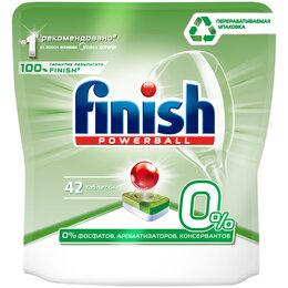 Бытовая химия - Таблетки для посудомоечной машины Finish 0%,…, 0