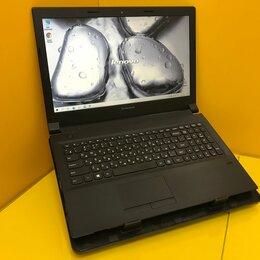 Ноутбуки - Великолепный ноутбук Lenovo для работы, 0