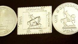 Жетоны, медали и значки - Жетоны водочные, серебряные., 0