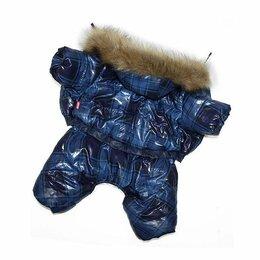 Одежда и обувь - теплый зимний комбинезон для собаки, 0
