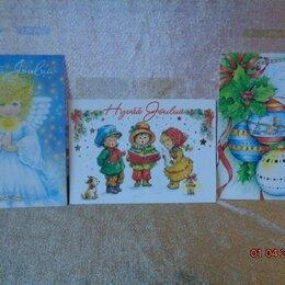 Открытки - открытки, 0