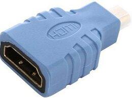 Кабели и разъемы - Переходник Greenconnect HDMI на micro HDMI, GCR-50, 0