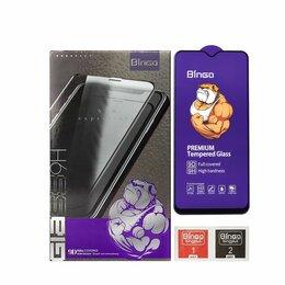 Защитные пленки и стекла - Защитное стекло для Samsung Galaxy A50 / A30s / A30 / A20, 0