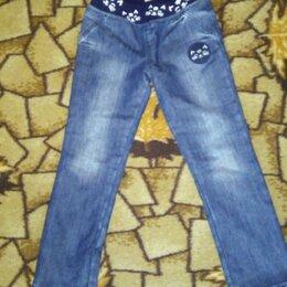 Джинсы - утепленные джинсы, 0