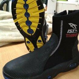 Обувь для спорта - Боты из неопрена 5мм, 0
