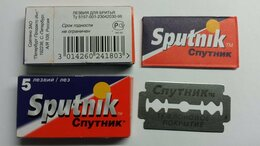 Бритвы и лезвия - Сменные лезвия Sputnik, 0