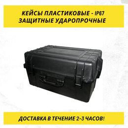 Ящики для инструментов - Защитные ударопрочные кейсы для инструмента пласти, 0