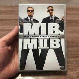 Видеофильмы - Люди в чёрном 1 + 2 на DVD, 0