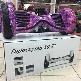 Моноколеса и гироскутеры - Гироскутеры в магазине, 0