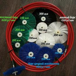 Производственно-техническое оборудование - Оборудование для чистки вентиляции, печей, 0