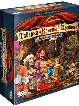Настольные игры - Игра настольная Таверна Красный Дракон: Дварф,…, 0