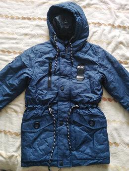 Куртки и пуховики - Куртка зимняя OSTIN, 0