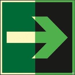 Предупредительные наклейки - Знаки пожарной безопасности, 0